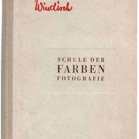 Купить Windisch H. Schule der farben Fotografie