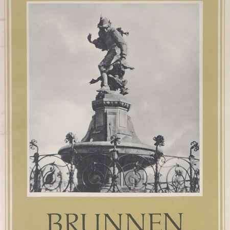 Купить Brunnen: Unfere fchone heimat