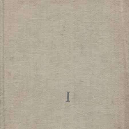 Купить Витрувий. Десять книг об архитектуре. Том 1