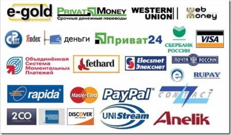 Развивающийся тренд электронных платёжных систем