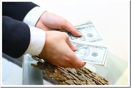 Важны условия, которые предоставляет банк, а не его благонадёжность