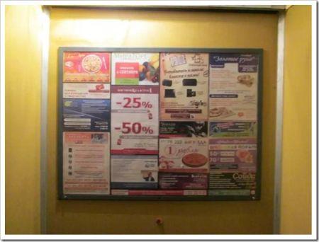 Основные расценки на рекламу в лифтах