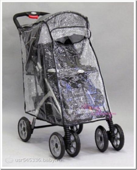 Защита дождевика от промокания самой коляски