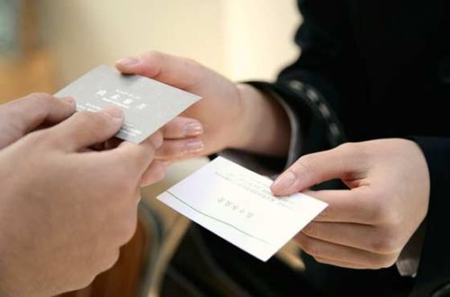 обмен визитками