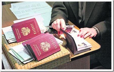 Что требуется для получения временной регистрации?