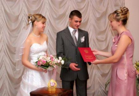 Для чего нужно свидетельство о браке