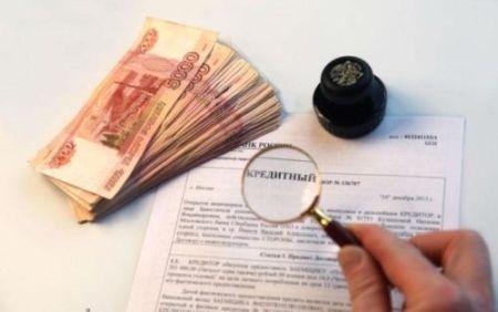 Кредитный кооператив – что это такое