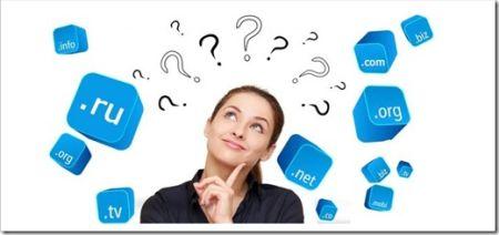 Главные критерии выбора доменного имени