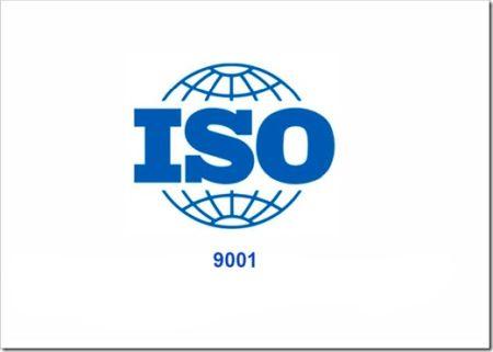 Лечебные учреждения с ISO 9001