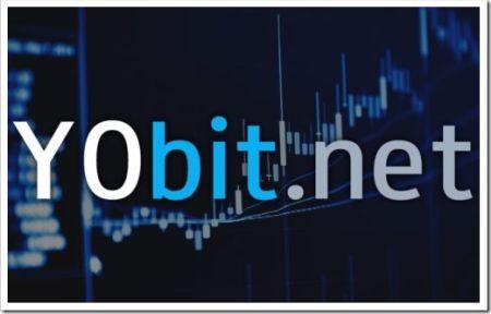 Преимущества Yobit: почему биржа рекомендована новичку?